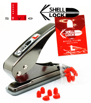 Shell Lock Punch from L-Style